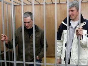 Суд отказался признать незаконным продление срока заключения Ходорковского и Лебедева