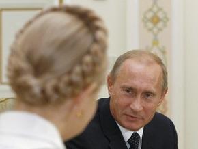 Российская газета: Штрафгаз