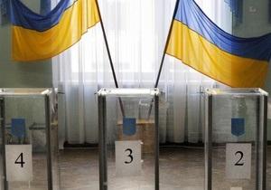 В Измаиле сорвали досрочные выборы мэра