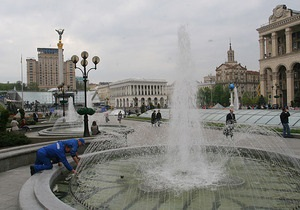 В центре Киева реконструируют фонтаны