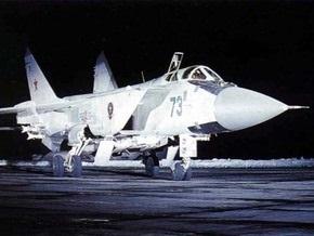 Сотрудники Росрезерва продали четыре МиГ-31 по 153 рубля