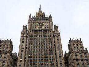 Россия объявила финского дипломата персоной нон-грата