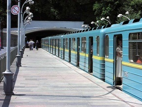 В Киеве остановилась зеленая ветка метро