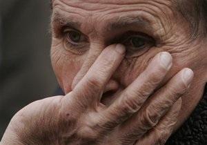 Большинство пожилых людей мира опасаются, что накопили недостаточно для достойной старости