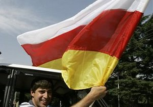 Приднестровье откроет свое посольство в Южной Осетии