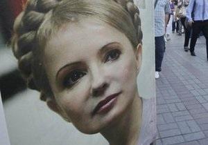 Возле Лукьяновского СИЗО по-прежнему стоят сторонники Тимошенко