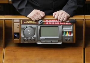 Верховная Рада - VOA - Украина пережила парламентский путч