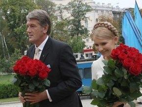 Ющенко и Тимошенко поздравили учителей