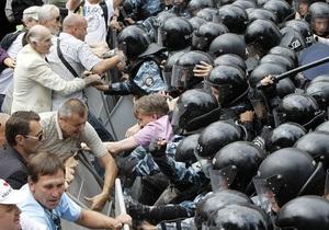 В милиции признали, что беркутовец использовал против оппозиции баллончик с газом