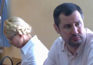 Генпрокуратура: Защита Тимошенко пытается затянуть судебный процесс