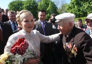 Тимошенко обратилась к украинцам по случаю Дня Победы