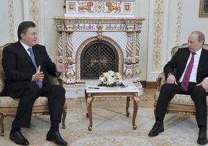 Путин и Янукович договорились о сотрудничестве  в газовых делах  - МИД РФ