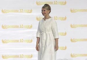 Тимошенко хочет, чтобы лидеров ее партии избирали, как президента США