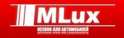 MLux начинает продажу обновленных ксеноновых ламп для автомобилей