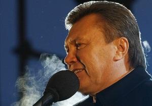 Янукович: Украина повысит уровень отношений с РФ, чтобы надежно выполнять обязательства по транзиту