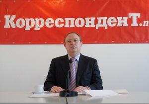 Ъ: Главе Госслужбы занятости грозит до 12 лет лишения свободы