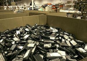 Крупнейший в Украине мобильный оператор запустил магазин мобильных приложений - Ъ
