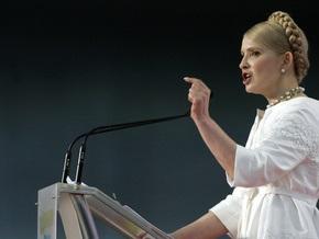 РГ: Тимошенко опять идет к народу