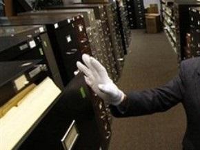 Консульство США в Израиле продало с аукциона шкаф с секретными документами