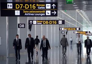 В дни матчей Евро-2012 нагрузка на аэропорт Борисполь повысится на 25%