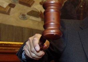 Приговор Лозинскому и его товарищам будет вынесен 20 апреля