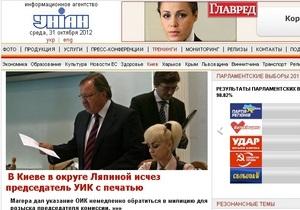 Руководство УНИАН отреагировало на обвинения в цензуре. Журналисты привели новые факты