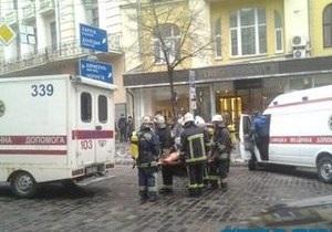 Взрыв в ресторане в центре Киева - ресторан Апрель  - взрыв в Киеве - у троих пострадавших ожоги 80% тела - Красноармейская, 25