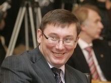Возбуждение дела против Луценко признали незаконным