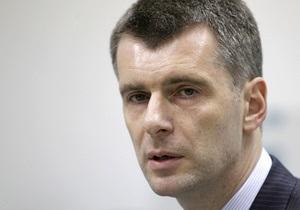 Прохоров в случае избрания президентом намерен первым делом освободить Ходорковского