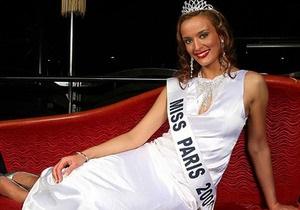 Мисс Париж лишили титула, назвав ее  червем в плоде
