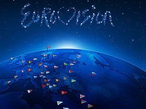 Обнародован список стран-участниц Евровидения-2009
