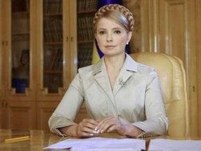 Тимошенко извинилась за поведение депутатов БЮТ
