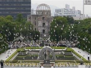 Сегодня -  64-я годовщина атомной бомбардировки Хиросимы