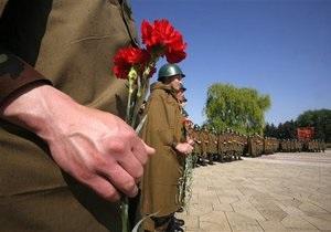 В Украине прошла общенациональная минута молчания в память о погибших в годы ВОВ