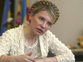 Тимошенко проведет спецзаседание по Киеву