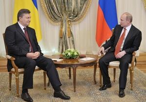 Янукович, пообещавший выполнить ряд условий на пути к ЕС, едет в понедельник в Москву