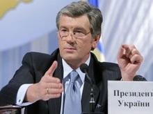 Сегодня Ющенко подведет итоги первого квартала