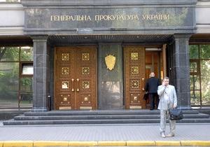 Регионал заявил, что Генпрокуратура действует в интересах  банды олигархов-рейдеров