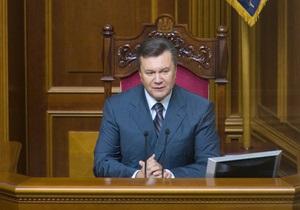 Литвин открыл девятую сессию Рады