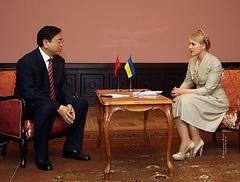 Украина и Китай подписали ряд соглашений о сотрудничестве