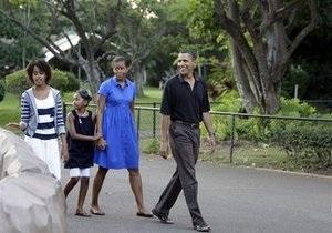 Обама возвращается в Вашингтон после отпуска на Гавайях