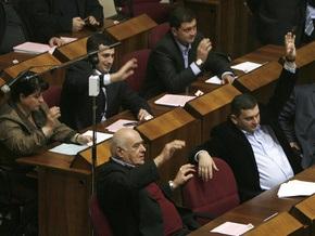 Грузинский парламент завершил процедуру выхода страны из СНГ