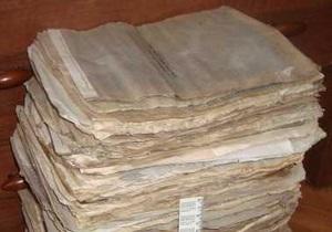 Черные археологи выставили на продажу архив УПА
