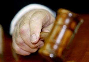 В Москве банду скинхедов осудили на сроки от 9 до 22 лет