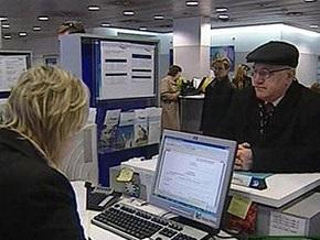 Финансовый кризис: как выжить во «временном» банке