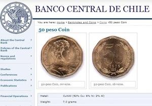 В Чили отчеканили монеты с ошибкой в названии страны