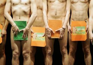 В венском музее пройдет экскурсия для нудистов