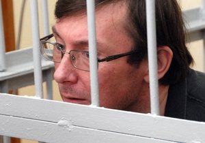 Суд попросил Лукьяновское СИЗО обратить внимание на состояние здоровья Луценко