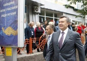 Янукович открыл национальное собрание Партии регионов