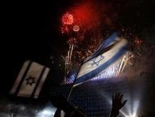 Израиль празднует  60-летие страны
